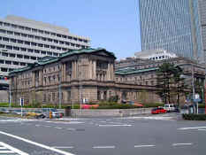 bank_of_japan.jpg (58510 bytes)